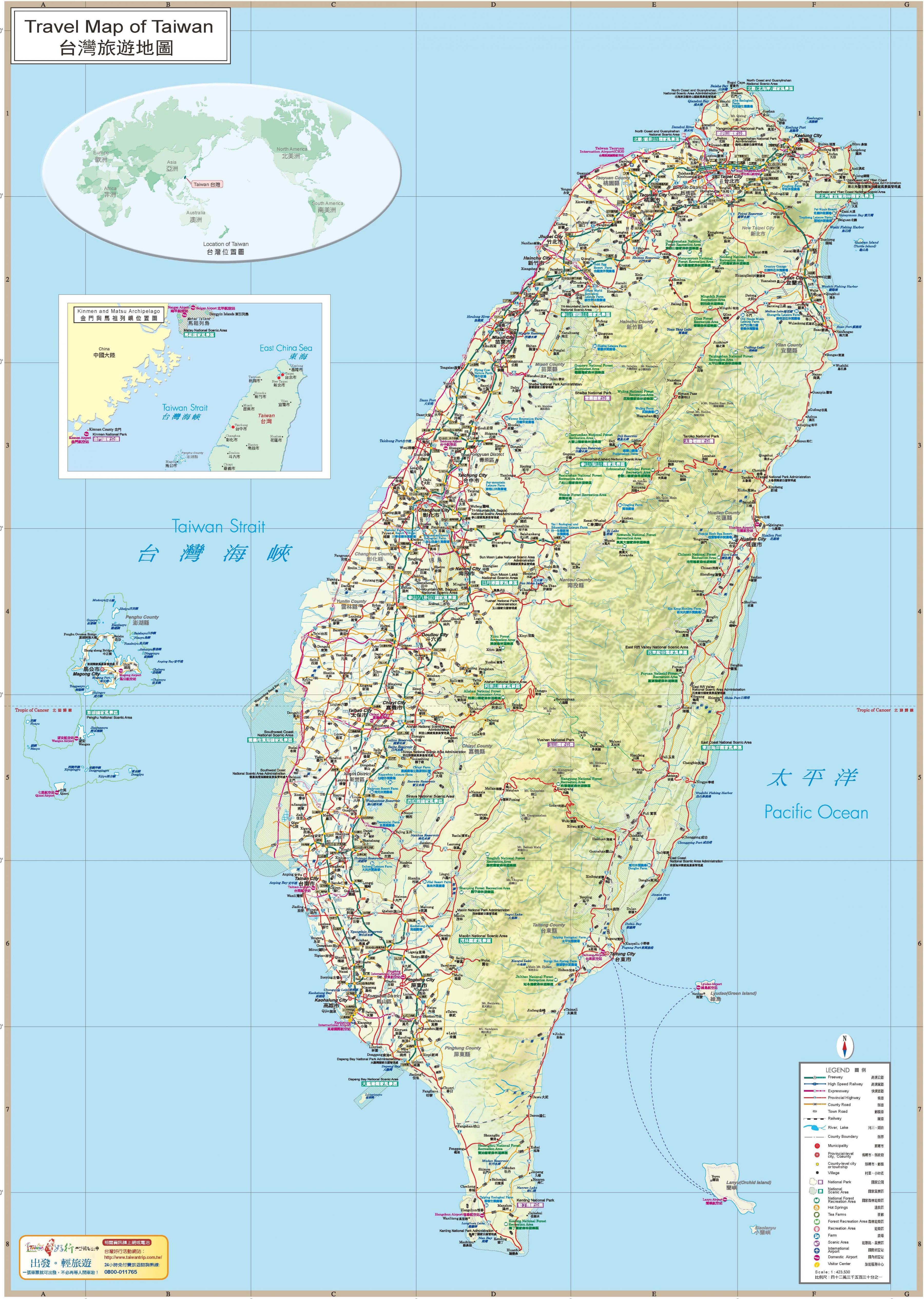 Taiwan Turist Kort Kort Over Taiwan Turist Attraktioner Ostlige